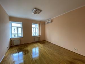 Офис, Пирогова, Киев, H-17010 - Фото