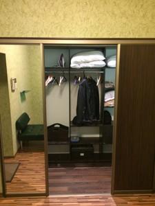 Квартира Саксаганского, 121, Киев, B-76557 - Фото 20