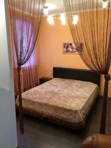 Квартира Саксаганского, 121, Киев, B-76557 - Фото 9