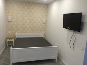 Квартира Просвещения, 16, Киев, Z-414420 - Фото3