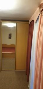 Квартира Симферопольская, 8, Киев, Z-1013404 - Фото 10