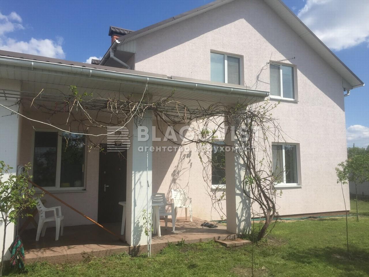 Дом R-33076, Пуховка - Фото 1