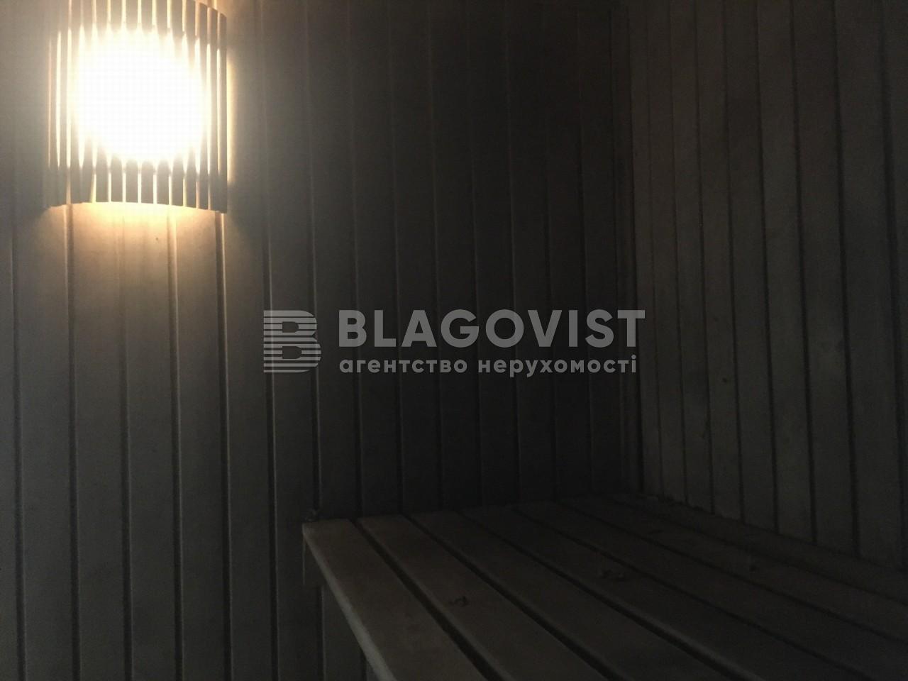Дом R-33076, Пуховка - Фото 21
