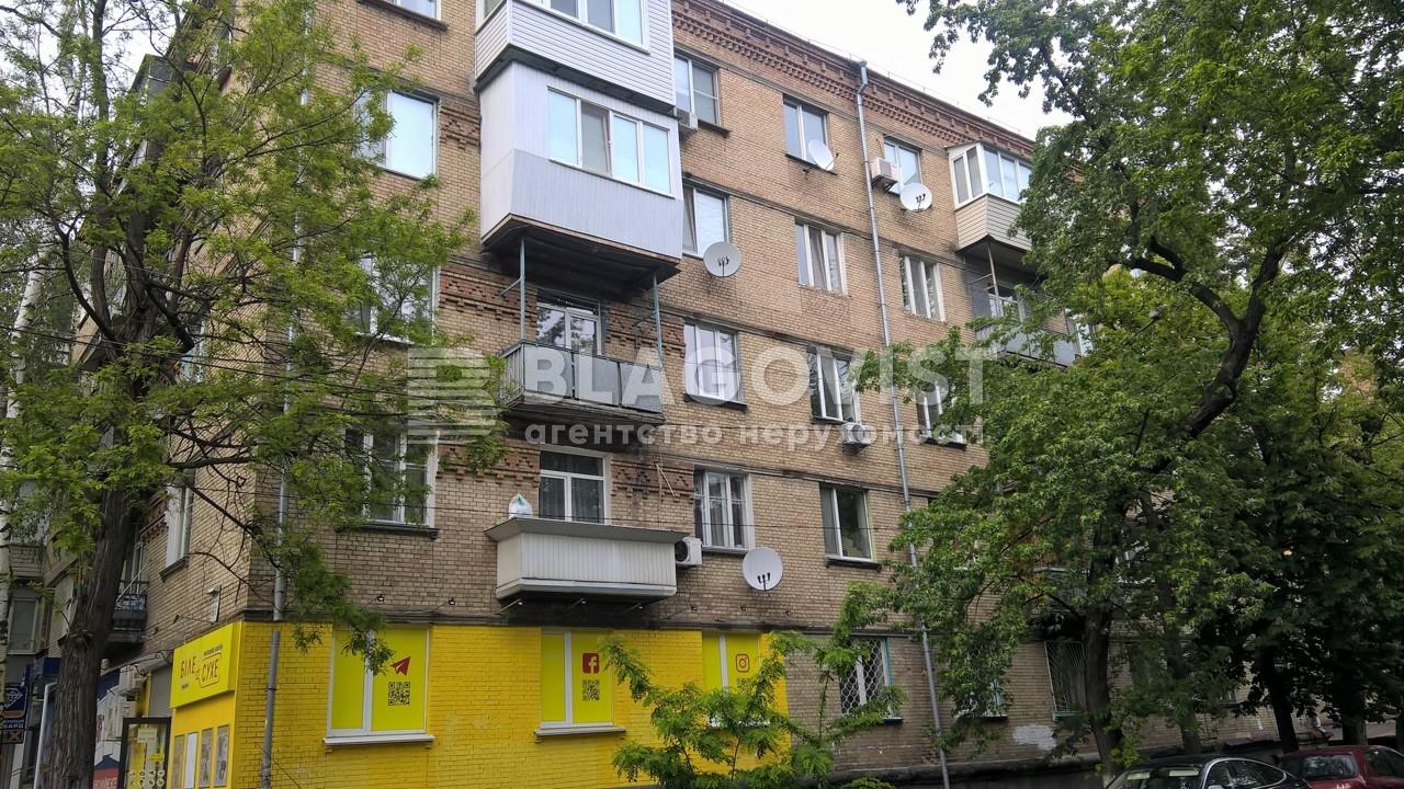 Нежилое помещение, C-103845, Вышгородская, Киев - Фото 3