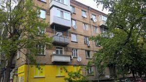 Нежитлове приміщення, Вишгородська, Київ, C-103845 - Фото 3