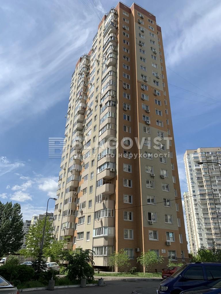 Квартира F-43106, Лаврухина, 10, Киев - Фото 1