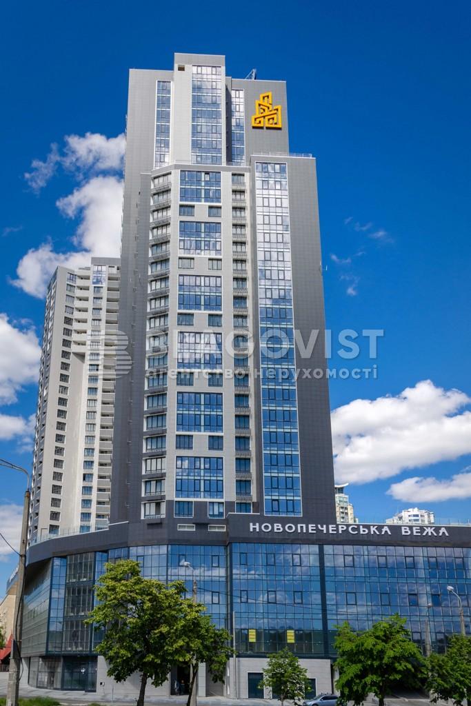 Новопечерская Башня