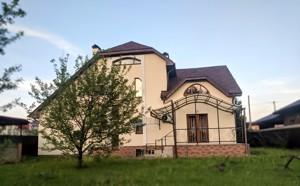 Дом Сосновая, Счастливое, E-39529 - Фото