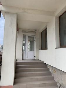Отдельно стоящее здание, F-43182, Толстого Льва, Софиевская Борщаговка - Фото 22