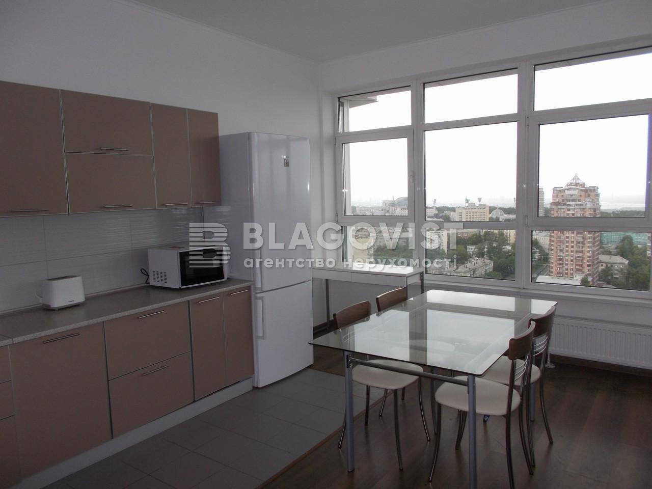 Офис, Кловский спуск, Киев, A-111150 - Фото 9