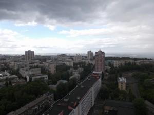 Офис, A-111150, Кловский спуск, Киев - Фото 19