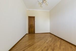 Нежилое помещение, Пушкинская, Киев, Z-664347 - Фото 12