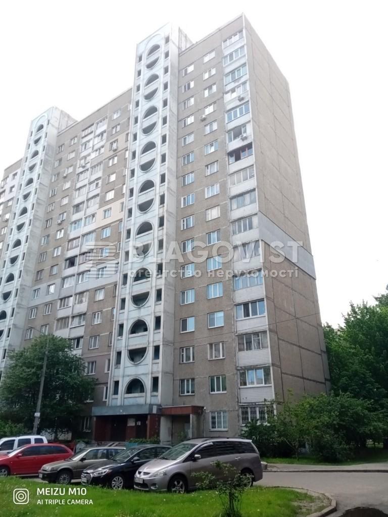 Квартира F-44191, Панча Петра, 5, Киев - Фото 1