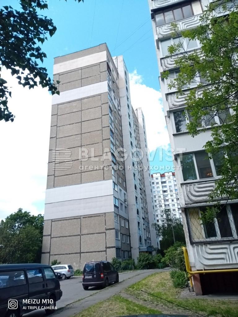 Квартира F-44191, Панча Петра, 5, Киев - Фото 2