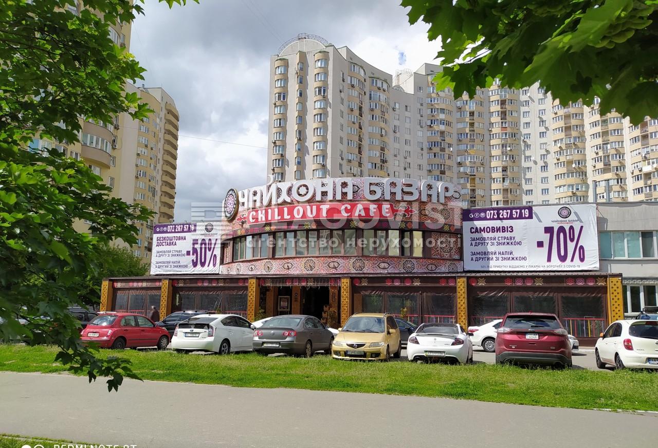 Нежитлове приміщення, H-46801, Ахматової Анни, Київ - Фото 2