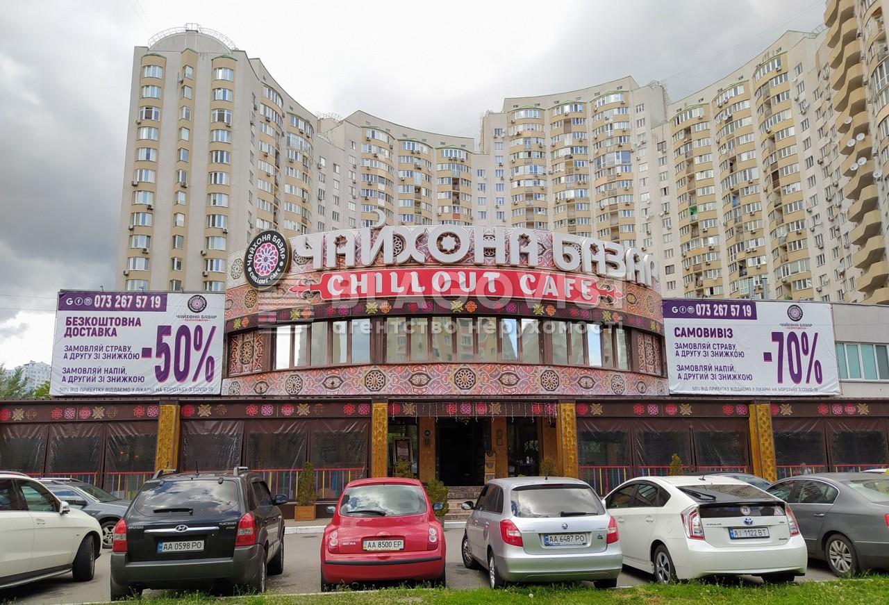 Нежитлове приміщення, H-46801, Ахматової Анни, Київ - Фото 1