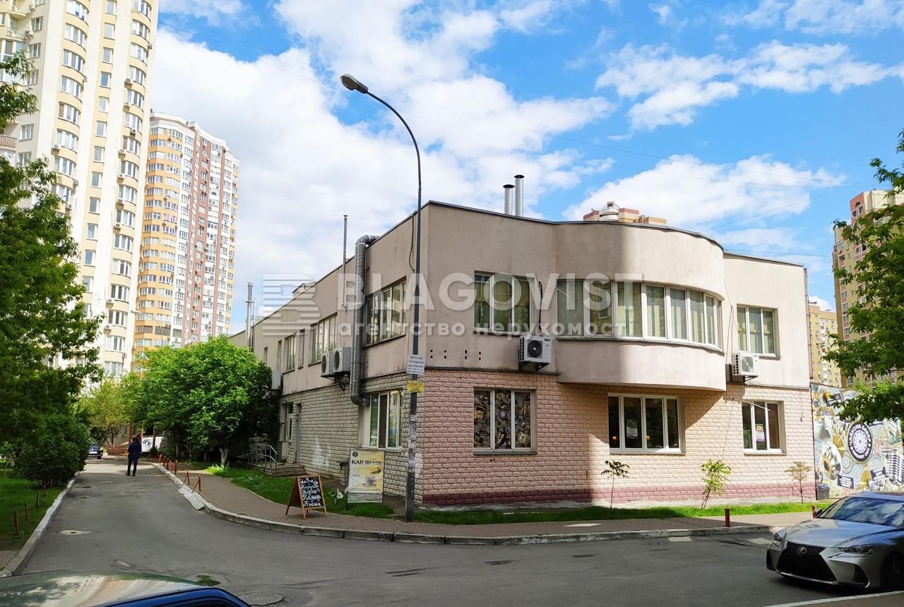 Нежитлове приміщення, H-46801, Ахматової Анни, Київ - Фото 11