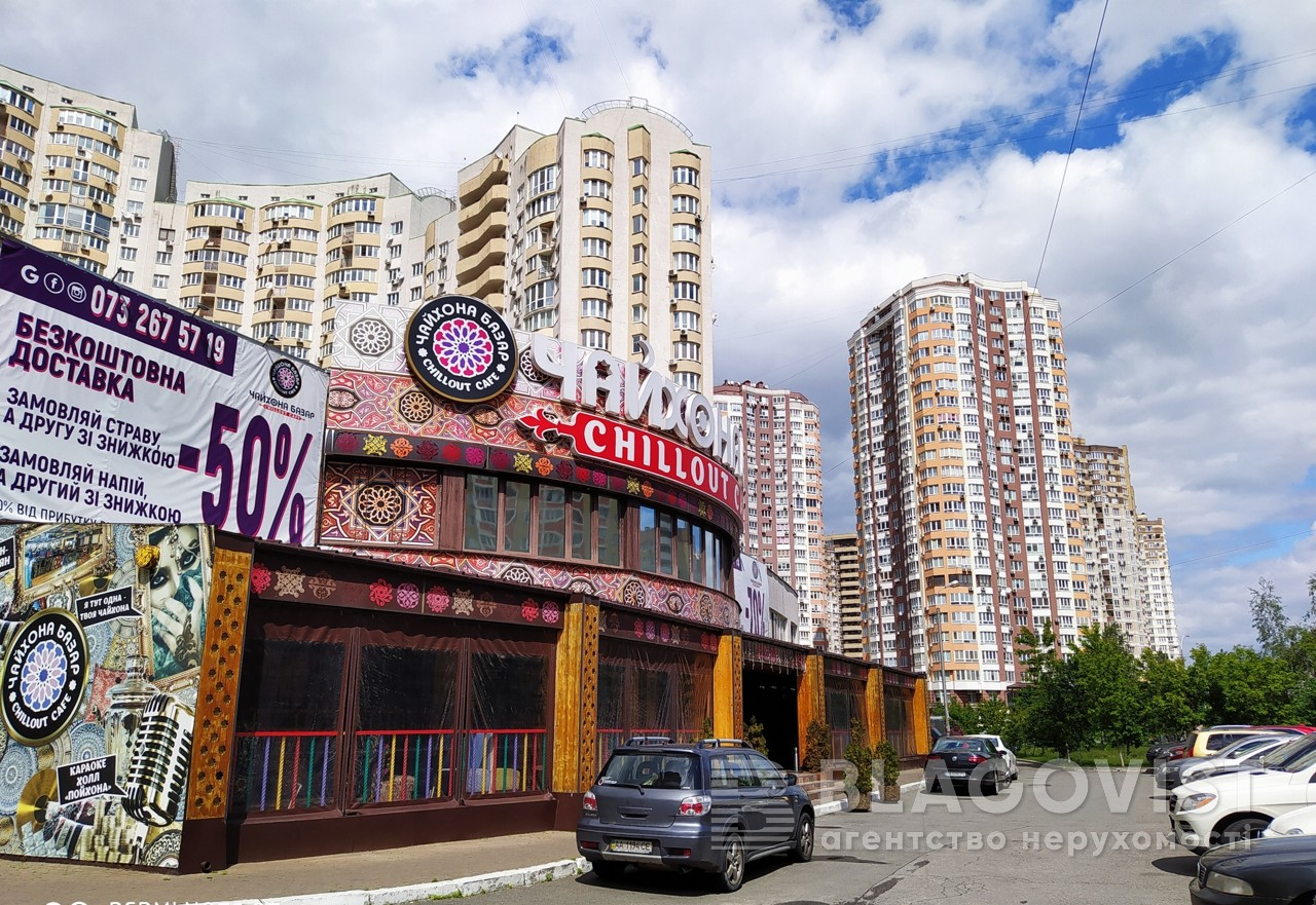 Нежилое помещение, H-46801, Ахматовой, Киев - Фото 10