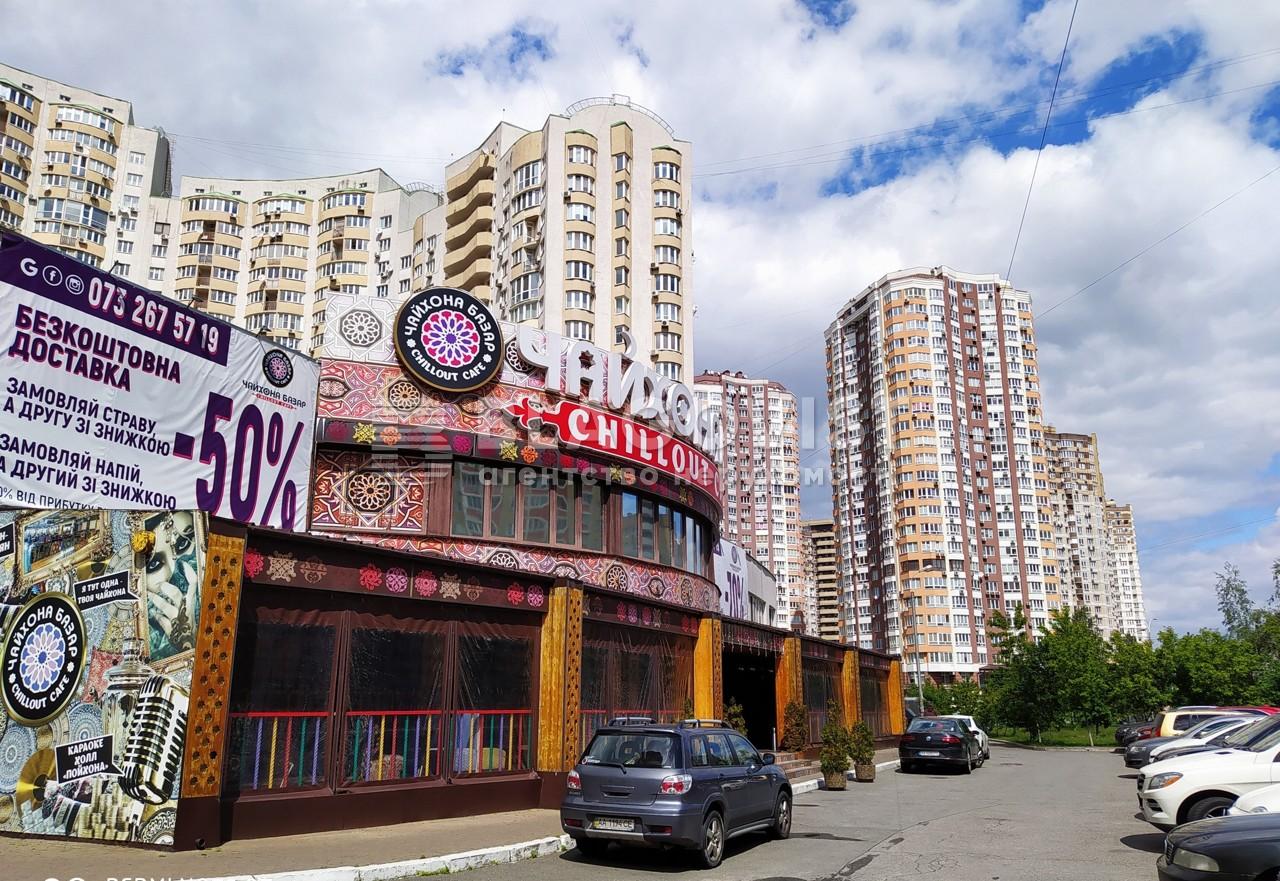 Нежитлове приміщення, H-46801, Ахматової Анни, Київ - Фото 10