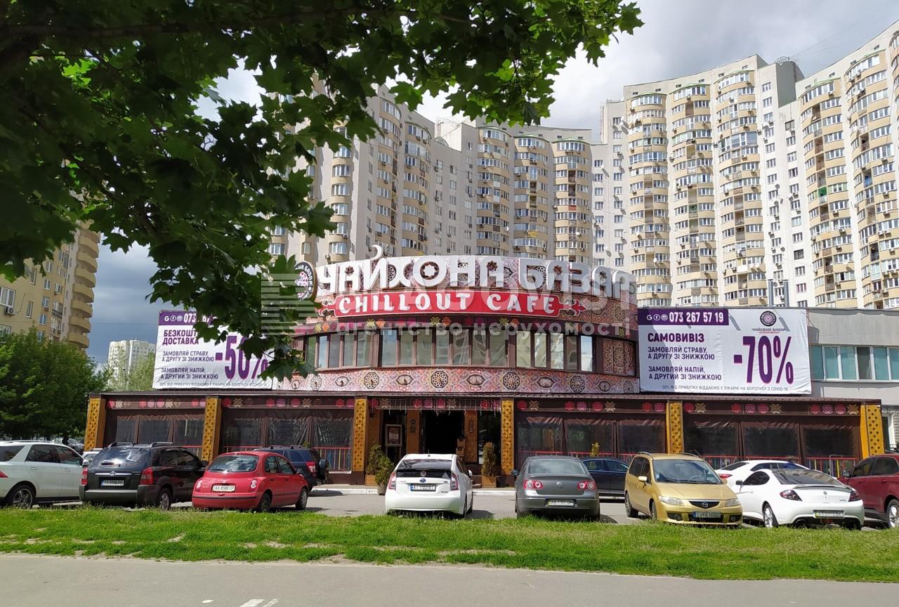 Нежитлове приміщення, H-46801, Ахматової Анни, Київ - Фото 8