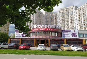 Нежилое помещение, H-46801, Ахматовой, Киев - Фото 8