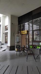 Офис, Коновальца Евгения (Щорса), Киев, H-34510 - Фото 12
