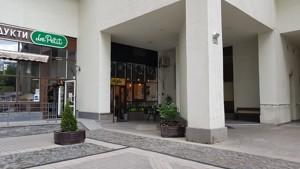 Офис, Коновальца Евгения (Щорса), Киев, H-34510 - Фото 14