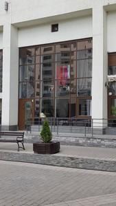 Нежитлове приміщення, H-34510, Коновальця Євгена (Щорса), Київ - Фото 19