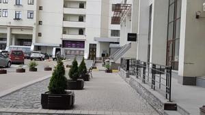 Офис, Коновальца Евгения (Щорса), Киев, H-34510 - Фото 16