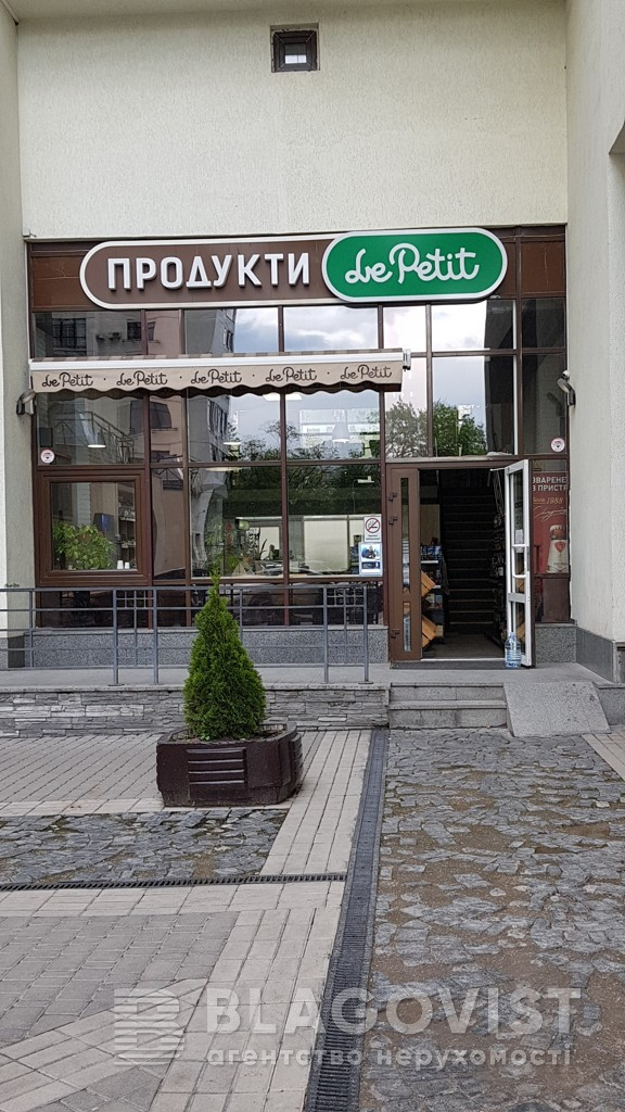 Нежитлове приміщення, H-34510, Коновальця Євгена (Щорса), Київ - Фото 17