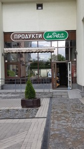 Офис, Коновальца Евгения (Щорса), Киев, H-34510 - Фото 13