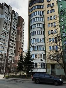 Квартира Героев Сталинграда просп., 16д, Киев, Z-638015 - Фото3