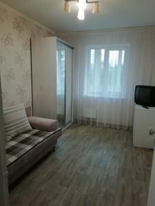 Квартира Харьковское шоссе, 61а, Киев, R-33170 - Фото 4
