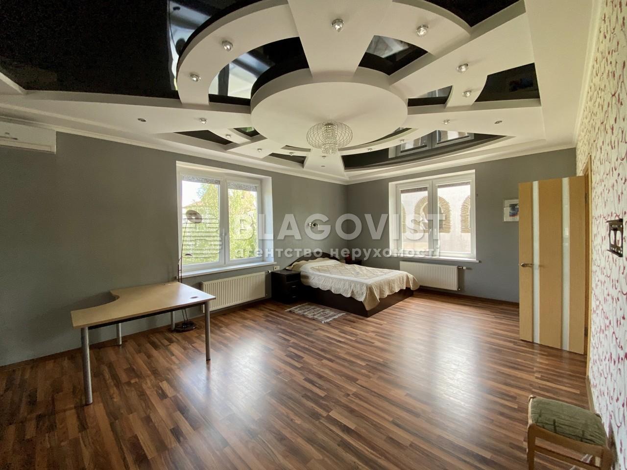Будинок H-46802, Центральна, Київ - Фото 15