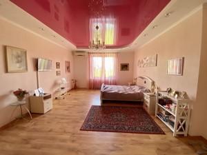 Дом Центральная, Киев, H-46802 - Фото 16