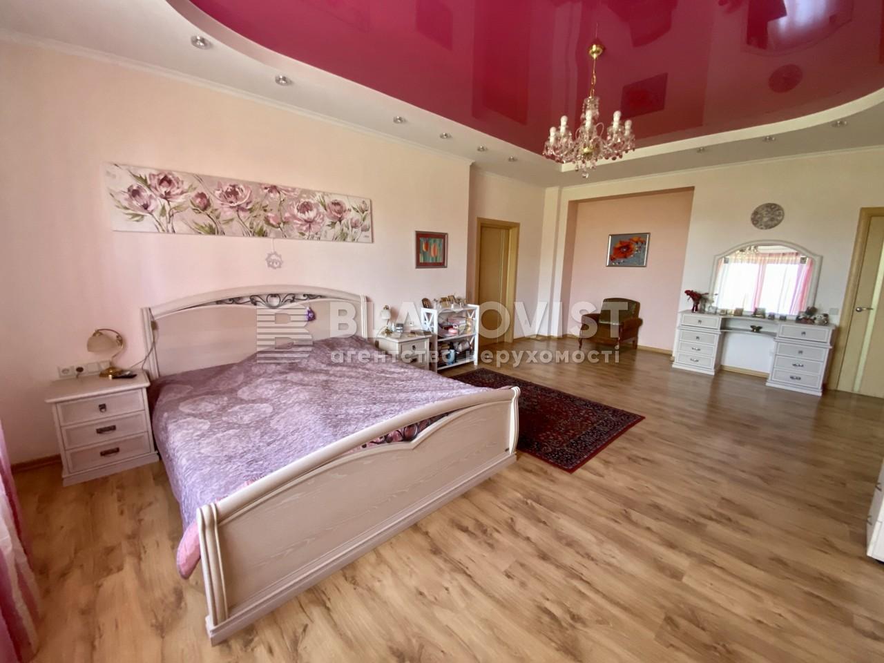 Будинок H-46802, Центральна, Київ - Фото 19