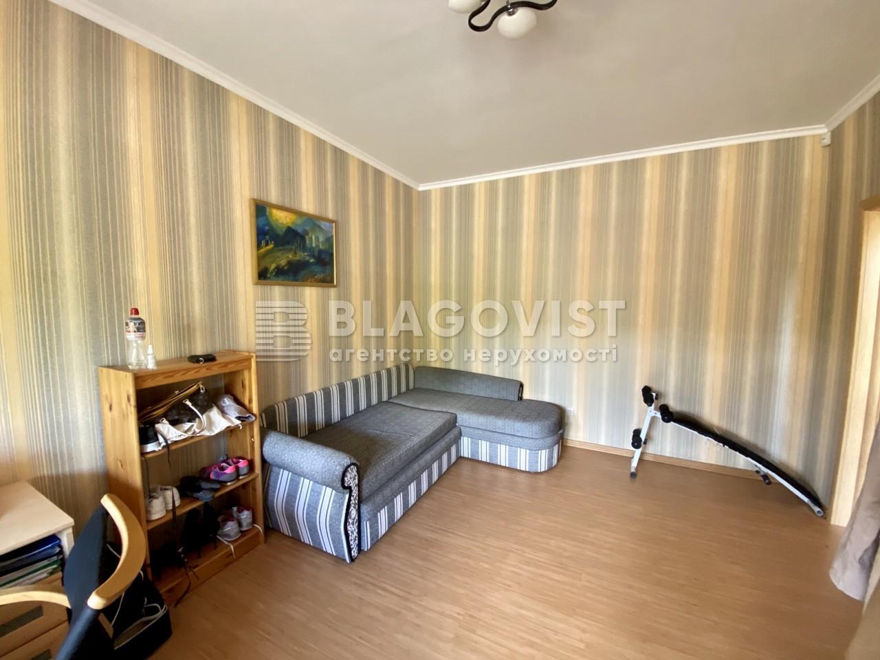 Будинок H-46802, Центральна, Київ - Фото 24