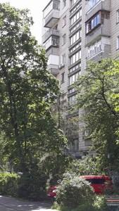 Квартира Малишка А., 29а, Київ, Z-875729 - Фото3