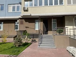 Нежилое помещение, Глушкова Академика просп., Киев, R-33184 - Фото 19