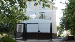 Дом Z-595594, Макаровская, Киев - Фото 13