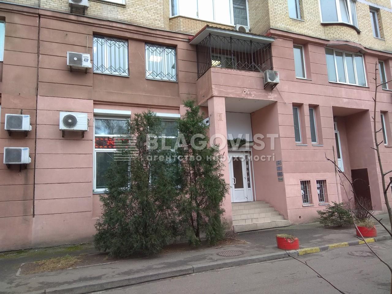 Офіс, B-75925, Микільсько-Слобідська, Київ - Фото 8