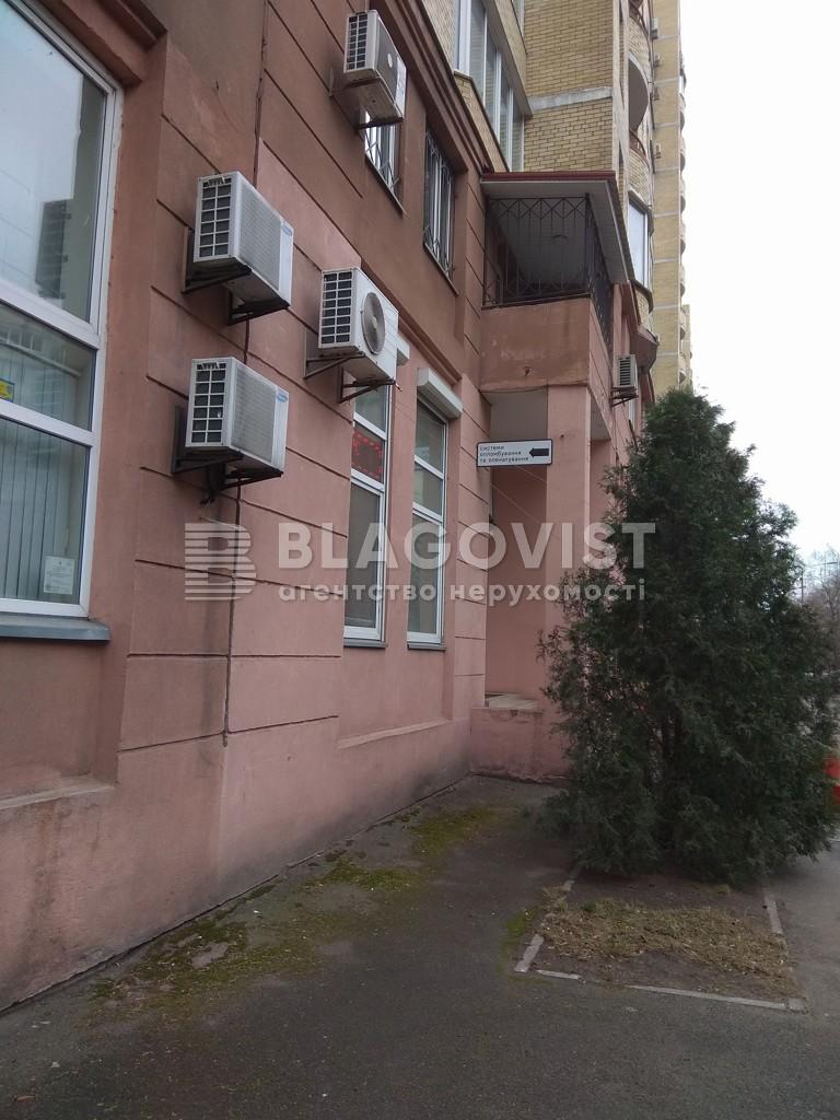 Офіс, B-75925, Микільсько-Слобідська, Київ - Фото 11