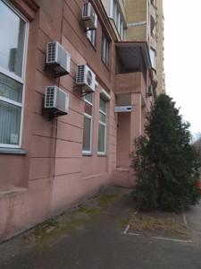 Офис, Никольско-Слободская, Киев, B-75925 - Фото 7