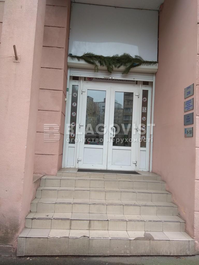 Офіс, B-75925, Микільсько-Слобідська, Київ - Фото 12