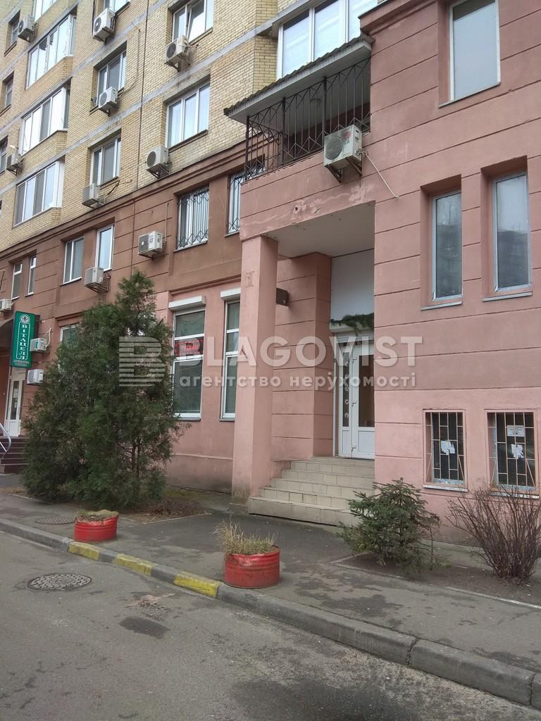 Офіс, B-75925, Микільсько-Слобідська, Київ - Фото 13