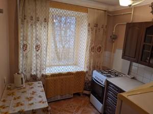Apartment Malyshka Andriia, 29а, Kyiv, I-18996 - Photo3