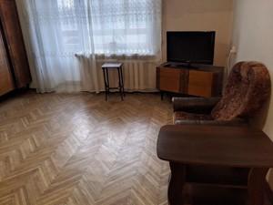 Apartment Malyshka Andriia, 29а, Kyiv, I-18996 - Photo2