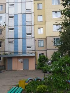 Квартира Котовского, 47, Киев, Z-546369 - Фото3
