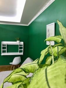 Квартира Лаврська, 21, Київ, R-33190 - Фото 9