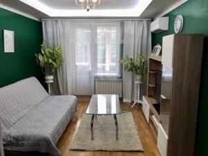 Квартира Лаврська, 21, Київ, R-33190 - Фото2